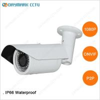 Wholesale Infrared H.264 HD Bullet IP Camera IP66 Weatherproof ICR from china suppliers