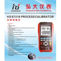 Wholesale Environmrnt Multifunction Process Calibrator 24V High Humidity from china suppliers