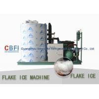 Wholesale Cheapest fashionable salt water flake ice machine from china suppliers