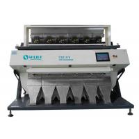 Wholesale Industrial CCD Color Sorter Machine For Cereal / Nut / Bean And Seed from china suppliers