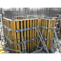 Wholesale Efficient column formwork, Concrete column formwork, adjustable column formwork,shuttering from china suppliers