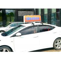 Quality Digital SMD Full Color LED Video Display / LED Advertising Signs For Car for sale