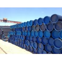 "Wholesale Line Pipe API 5L psl2 X65 size 12"" sch40/sch80 from china suppliers"