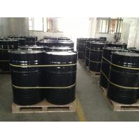 Wholesale FEISPARTIC D2925 Economic Modified Aspartic Ester Resin from china suppliers