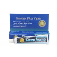 Wholesale Topic Numb Cream Permanent Makeup Pain Killer Deep Numb Numbing Cream from china suppliers