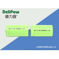Wholesale Smart C2000 1.2 Rechargeable Batteries , C3000 Nimh Batteries Rechargeable from china suppliers