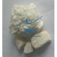 Wholesale 4-EMC crystal (CasNo: 1225622-14-9) faste delivery from china suppliers