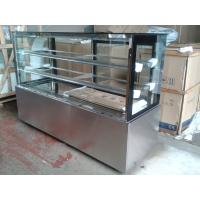 Wholesale Economical Cake Display Freezer Cabinets Freezer With Curved Glass from china suppliers