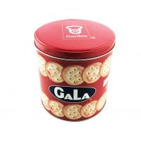 Wholesale Glossy Finished Christmas Cookie Tin Box Round Metal Tin Can 135 * 160mm from china suppliers