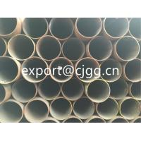 Wholesale DIN 17175-79 Alloy Steel Seamless Tube 12Cr2Mo 12CrMoG Hot Rolled Pipe from china suppliers