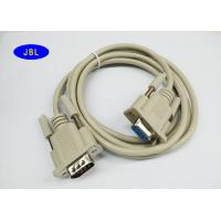 Buy cheap Female To Male Verifone Cable 60℃ 50P PVC Beige Color DB 9 Pin Monitor Cables from wholesalers
