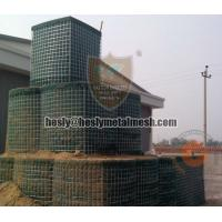 Wholesale American HESCO Bastion Barriers from china suppliers