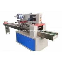 Wholesale Automatic Peanut Candy Packing Machine for Sale from china suppliers