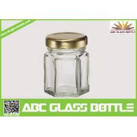 Wholesale Wholesale glass jar with screw lid factory price from china suppliers