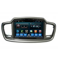 Wholesale In Dash Car Media System KIA Navigation System Sorento 2015 With RDS Radio from china suppliers