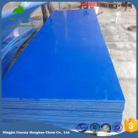 Wholesale Manufactory Export Honbo Chem SGS Standard Anti Abarsion Hdpe UHMWPE Panel Multi Application from china suppliers