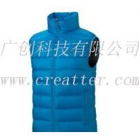 Buy cheap Heating Clothes from wholesalers