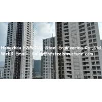 Wholesale High Rise Q235 / Q345 Multi-Storey Steel Building Prefabricated Steel Structure Building from china suppliers