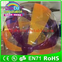 Wholesale Walk on water large inflatable ball for sale Plastic Ball Walk On Water Ball from china suppliers