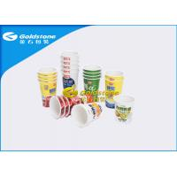 Wholesale Smooth Flat HDPE Plastic Yogurt / Smoothie Cups Disposable Eco Friendly from china suppliers