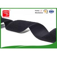 Wholesale Heavy duty hook and loop fastener , Grade A male and female durable hook and loop Tape from china suppliers