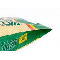 Gravure Rice Packaging Bags Colorful Side Gusset PP Woven Sacks for Rice