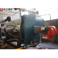 600000 Kcal Thermal Oil Boiler Coil Pipe Hot Oil Heater Running Stably