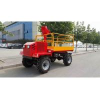 Wholesale Self propelled type garden work platform WL-160 from china suppliers