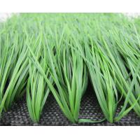 Buy cheap Natural FIFA 2 Star Football Artificial Grass for International Football Match. from wholesalers