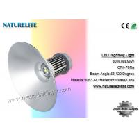 Wholesale COB Bridgelux 80W LED High Bay Light for Shopping Mall 3 Years Warranty from china suppliers