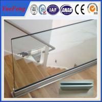 Wholesale 6063 T5 u profile for glass railing / OEM aluminium c profile / aluminium extrusion profil from china suppliers