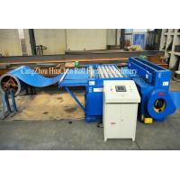 Wholesale 1mm Thickness Metal Plate Leveling And Cutting Machine for Width 1000mm - 1250mm from china suppliers