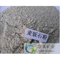 Wholesale Removing lead and hexavalent chromium in water Maifan stone Medical stone powder from china suppliers