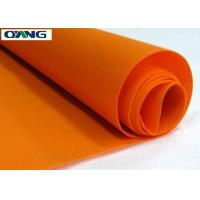 Wholesale 100% Polypropylene Non - Toxic PP Nonwoven Fabric Used For Garment / Home / Textile from china suppliers