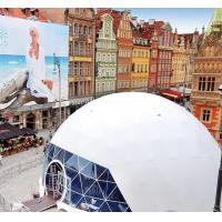 Wholesale Event / Expedition Dome Tent 25m Diameter With Aluminium Door from china suppliers