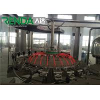Wholesale Pet Bottle Drinking Water Automatic Bottle Filling Machine 3500 * 2100 * 2300mm from china suppliers