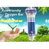 Wholesale DC 12V 0.8W Small Eco-friendly Blue Car Oxygen Bar without any second pollution from china suppliers