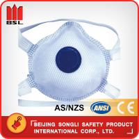 Wholesale SLD-DTCA1N-F  DUST MASK from china suppliers