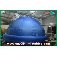 Wholesale Indoor Customized Kids Inflatable Planetarium Small Dome Shaped Projector Cloth from china suppliers