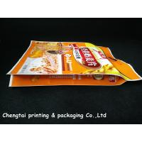 Wholesale 600 G Customed Quad Seald Side Gusset Bag For Oatmeal Packaging from china suppliers