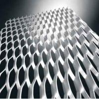 Buy cheap industrial expanded metal from wholesalers
