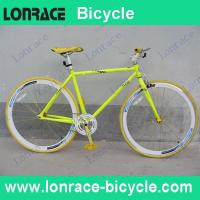 Wholesale 700c Road bicycle from china suppliers