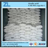 Wholesale CAS NO.:144-62-7,high pruity oxalic acid 99.6% from china suppliers