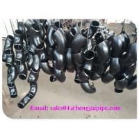 Wholesale SEAMLESS PIPE ELBOW from china suppliers