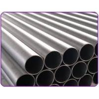 Wholesale Boiler Seamless Metal Tubes for heat transfer process equipment from china suppliers
