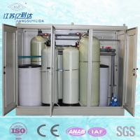 Wholesale Coal Mine Industry Water Softening Equipment Water Purifying System from china suppliers