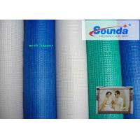 Wholesale High Glossy / Matte / Semi Matte PVC Mesh Fabric with Polyester Base Material from china suppliers