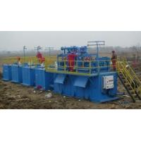 Wholesale Solid Control Drilling Mud Process System for HDD mud recycling from china suppliers