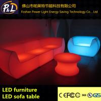 Wholesale Light up Club Bar Outdoor Plastic LED Leisure Sofa from china suppliers