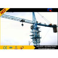 Wholesale 12 Ton Top Kit Building Tower Crane Boom Length 70m Remote Control from china suppliers